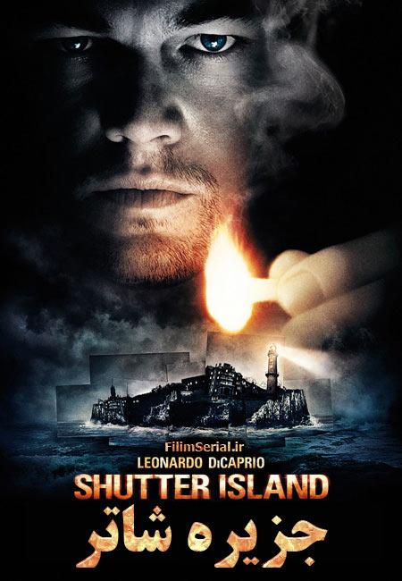 دانلود فیلم دوبله فارسی جزیره شاتر Shutter Island 2010