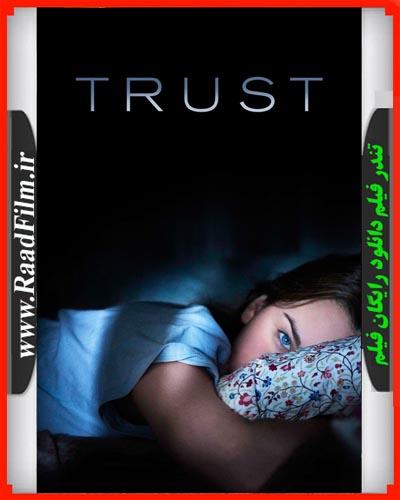 دانلود فیلم Trust 2010