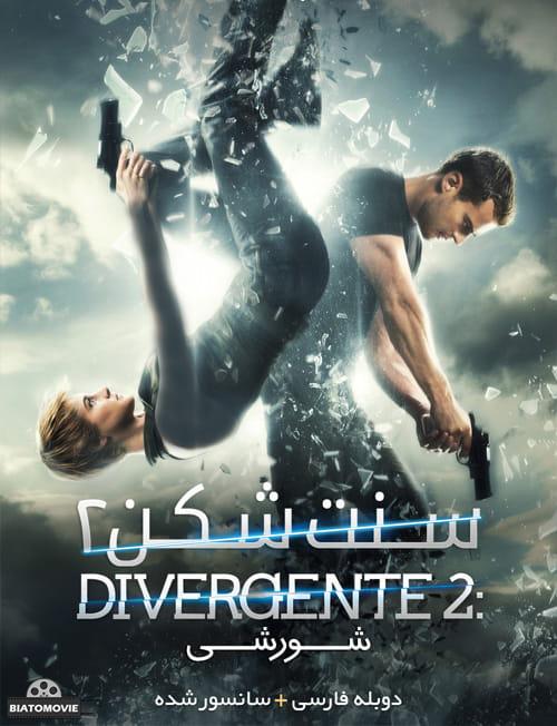 دانلود فیلم Insurgent 2015 سنت شکن 2 شورشی با زیرنویس فارسی