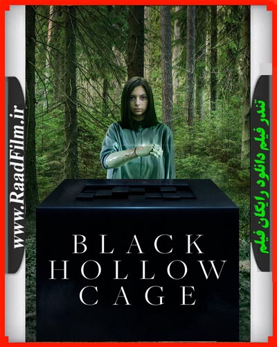 دانلود فیلم Black Hollow Cage 2017