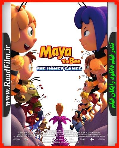 دانلود فیلم Maya the Bee The Honey Games 2018