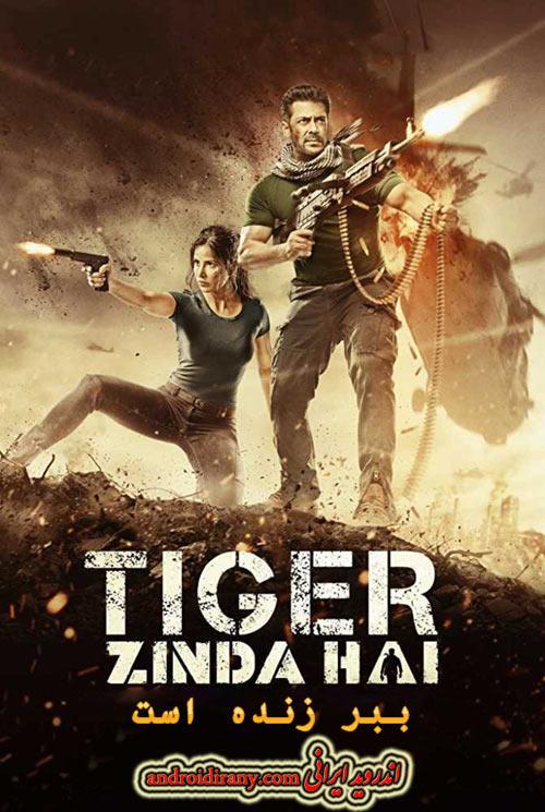 دانلود فیلم دوبله فارسی ببر زنده است Tiger Zinda Hai 2017
