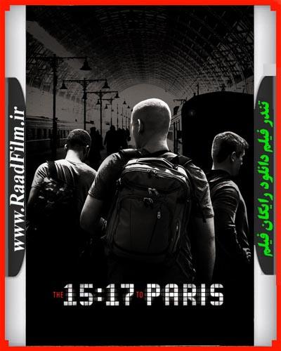 دانلود فیلم The 1517 to Paris 2018