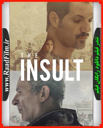 دانلود فیلم The Insult 2017