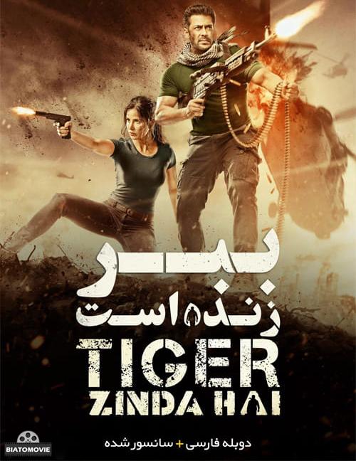 دانلود فیلم Tiger Zinda Hai 2017 ببر زنده است با دوبله فارسی