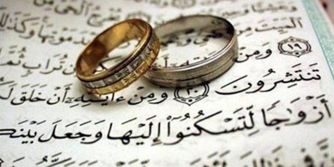 مدت انتظار برای گرفتن وام ازدواج بطور میانگین بین 45 تا 60 روز است