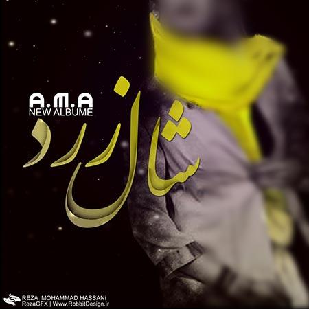 Hamed A.M.A – Shale Zard