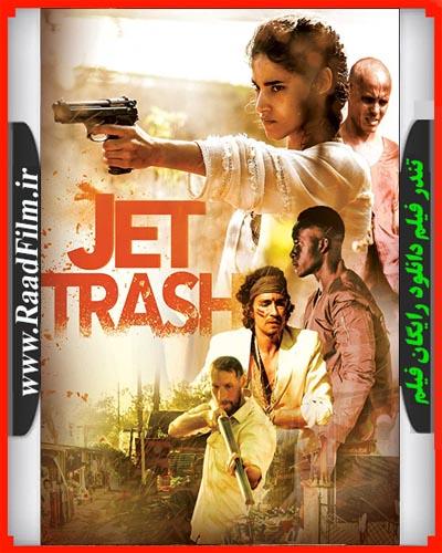 دانلود فیلم Jet Trash 2016