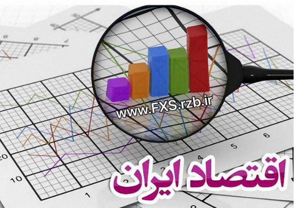 مشكل اقتصاد ايران داخلي است ربطي به امريكا ندارد