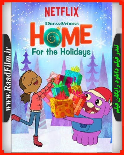 دانلود فیلم Home For the Holidays 2017