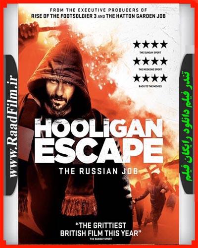 دانلود فیلم Hooligan Escape The Russian Job 2018