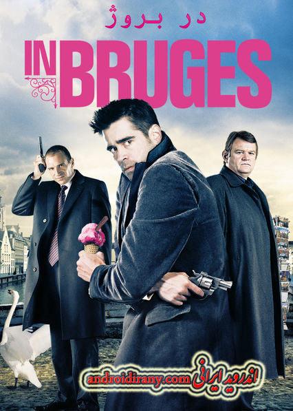دانلود فیلم دوبله فارسی در بروژ In Bruges 2008