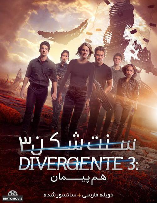 دانلود فیلم Allegiant 2016 سنت شکن 3 هم پیمان با دوبله فارسی