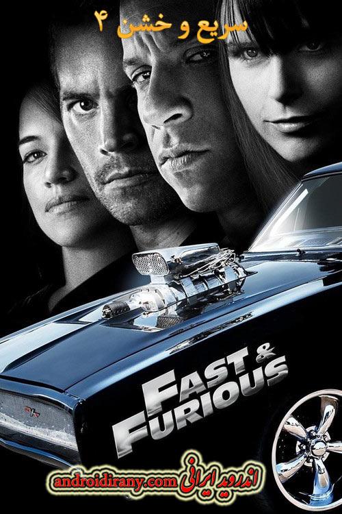 دانلود فیلم دوبله فارسی سریع و خشن 4 Fast and Furious 2009