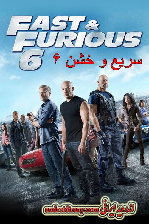 دانلود فیلم دوبله فارسی سریع و خشن 6 Fast and Furious 6 2013