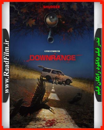 دانلود فیلم Downrange 2017