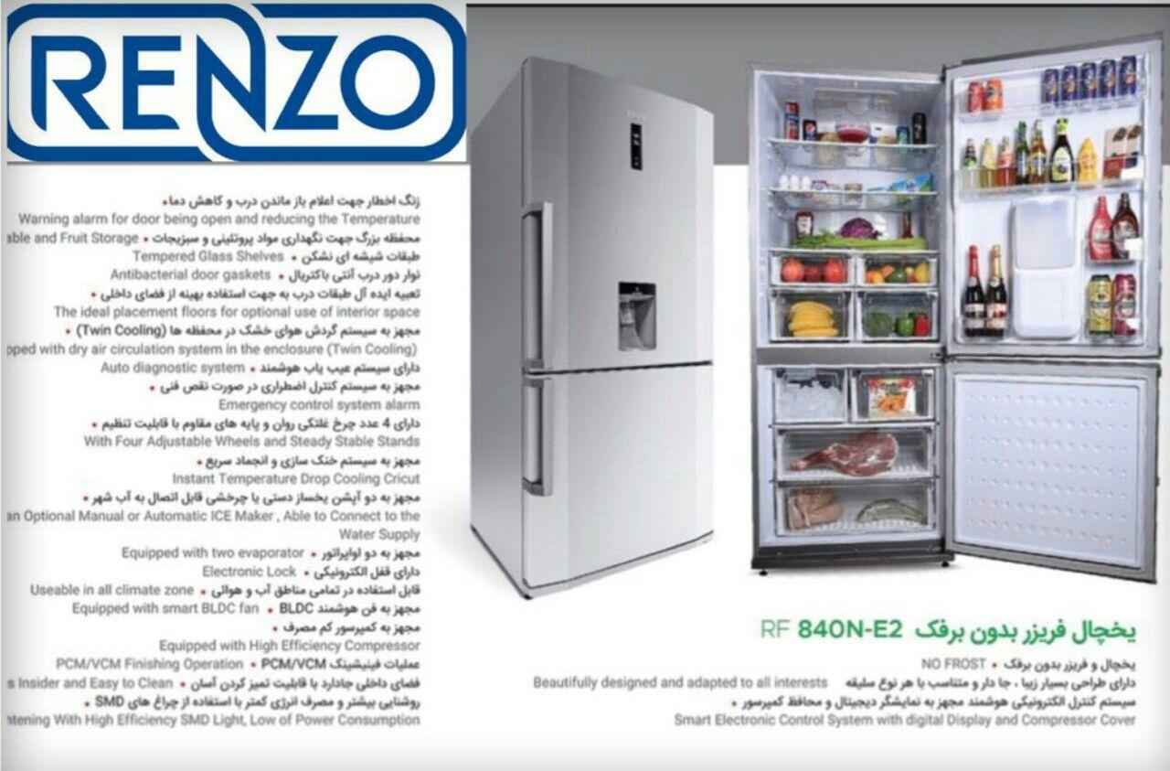 یخچال فریزر بدون برفک رنز renzo مدل 840 آبسردکن یخساز اتوماتیک