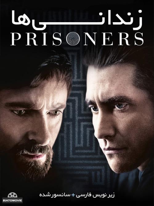 فیلم زندانی ها Prisoners با زیرنویس فارسی