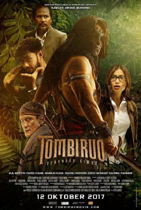 دانلود فیلم نگهبان جنگل Tombiruo 2017