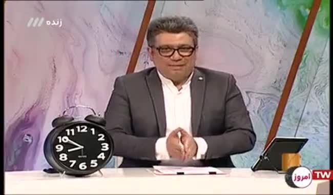 رشید پور ، آنتن زنده را ترک کرد !!!