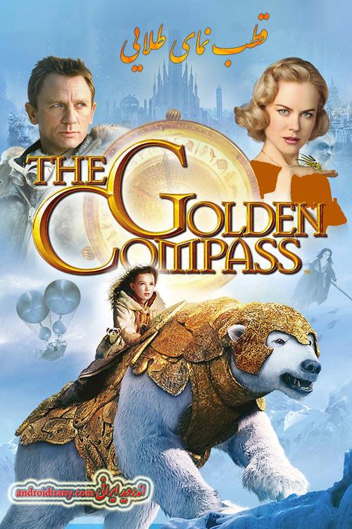 دانلود فیلم دوبله فارسی قطب نمای طلایی The Golden Compass 2007