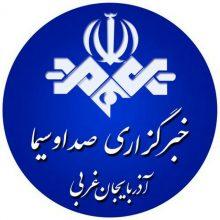 کانال سروش خبرگزاری صدا و سیما آذربایجان غربی