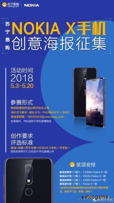 مشخصات و تصویر Nokia X6 پیش از معرفی رسمی فاش شد
