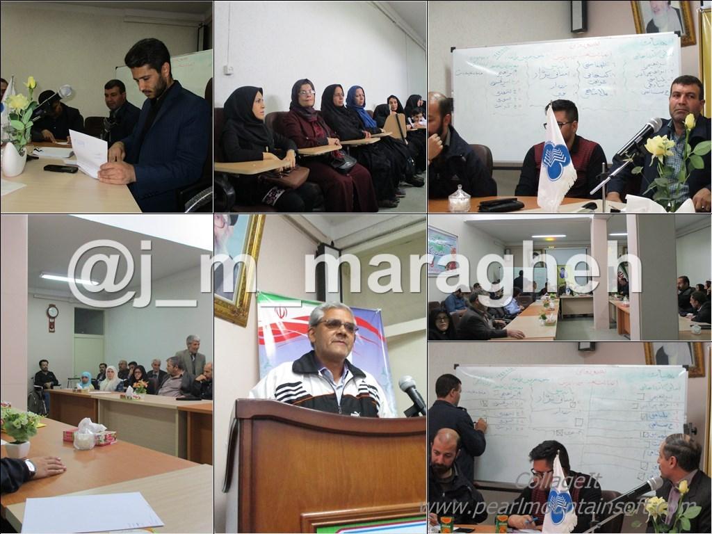 جمعه 14 اردیبهشت ماه 1397آغاز انتخابات اعضای هیئت مدیره بازرسان و نمایندگان جامعه معلولین مراغه