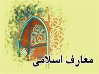 تحقیق تخصصی در مورد نقش بصیرت در سبک جامعه اسلامی از دیدگاه احادیث و روایات