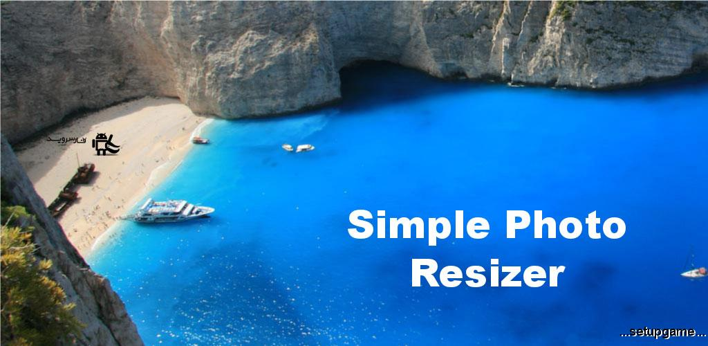 دانلود Photo & Picture Resizer 1.0.161 - برنامه کاهش حجم عکس اندروید !