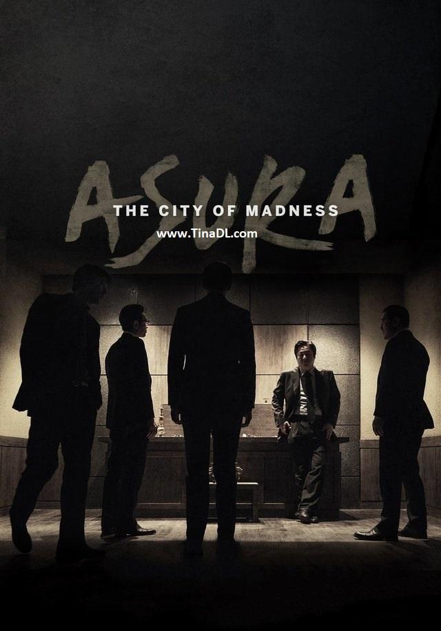 دانلود فیلم سینمایی ASURA : The City Of Madness 2016