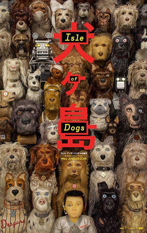 دانلود انیمیشن جزیره سگ ها Isle Of Dogs 2018