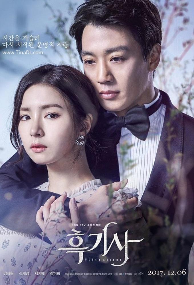 دانلود سریال کره ای شوالیه سیاه