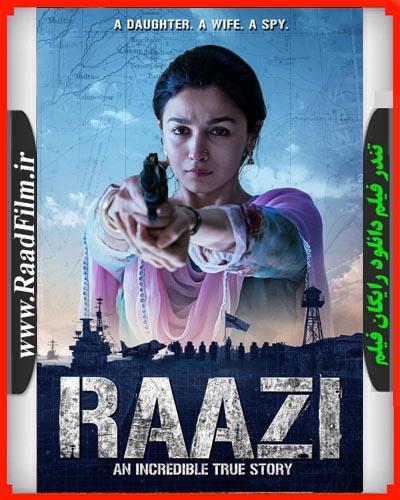 دانلود فیلم Raazi 2018