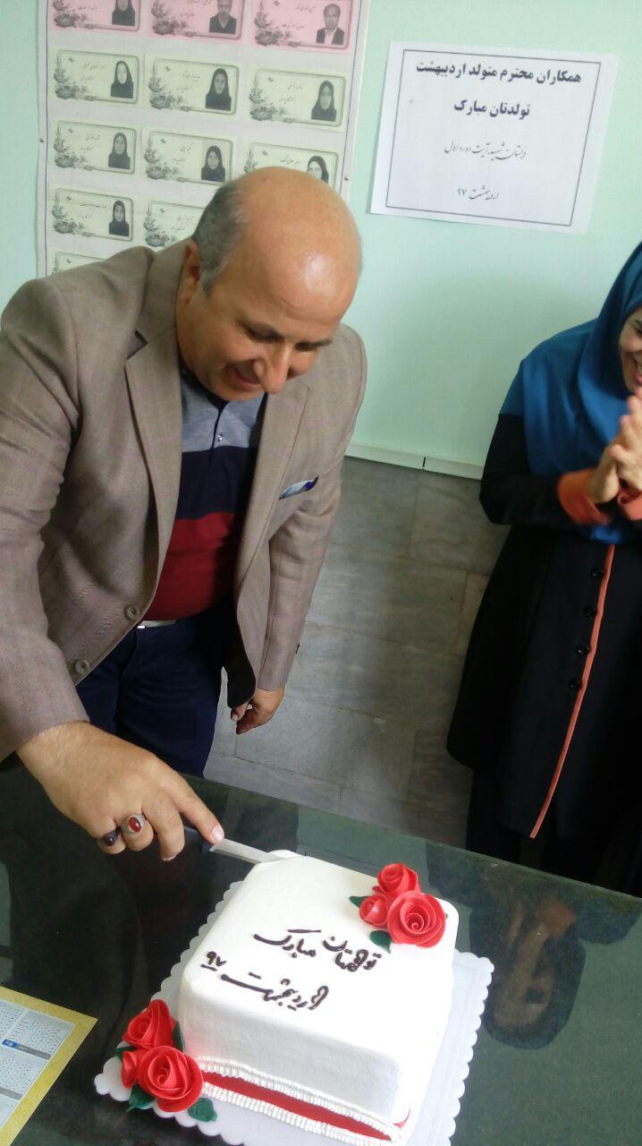 برگزاري جشن تولد براي معلمان ارديبهشتي دبستان شهيد آيت دوره اول