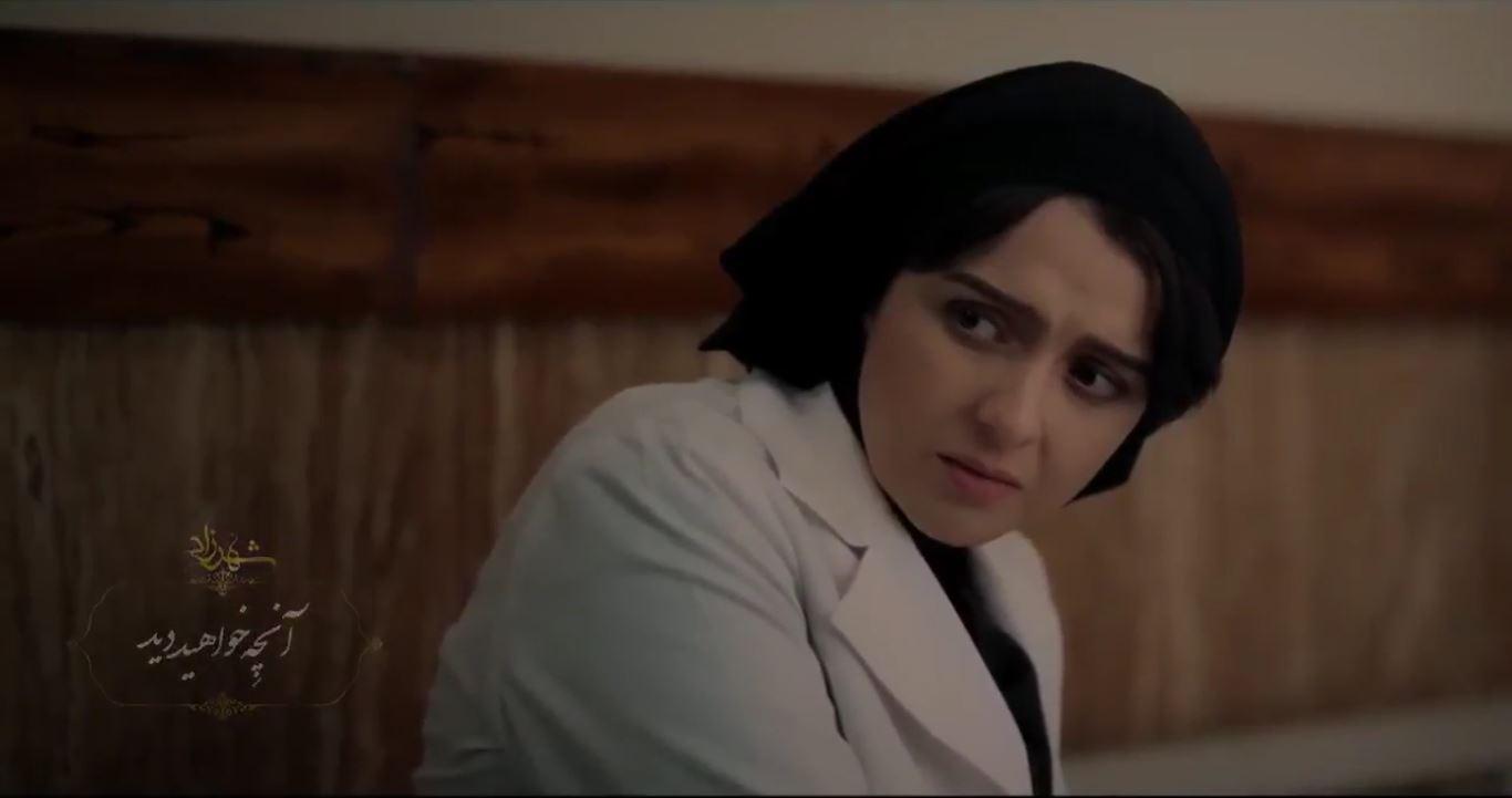 تماشای آنلاین فصل سوم سریال شهرزاد قسمت 13