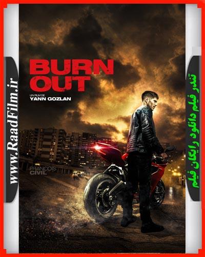 دانلود فیلم Burn Out 2017