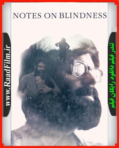 دانلود دوبله فارسی فیلم Notes on Blindness 2016