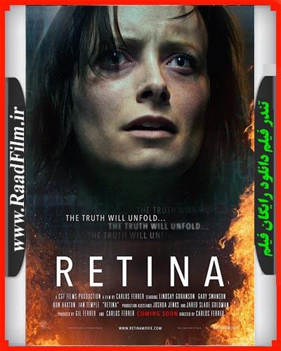 دانلود فیلم Retina 2017