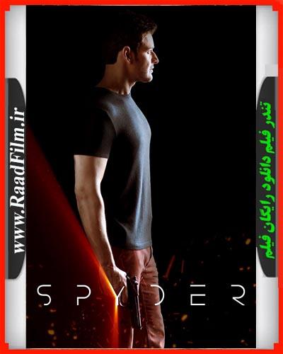 دانلود فیلم Spyder 2017