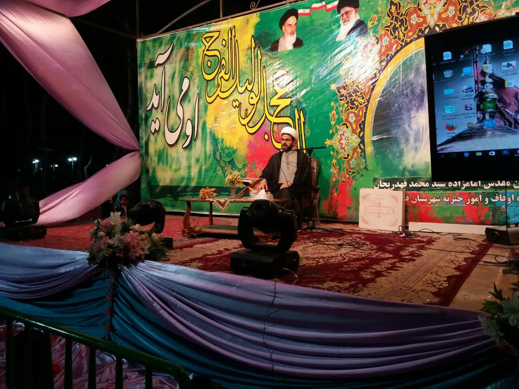 سخنرانی امام جمعه محترم شهر قهدریجان در مورد امام زمان (عج)در شب نیمه شعبان در امامزاده سید محمد