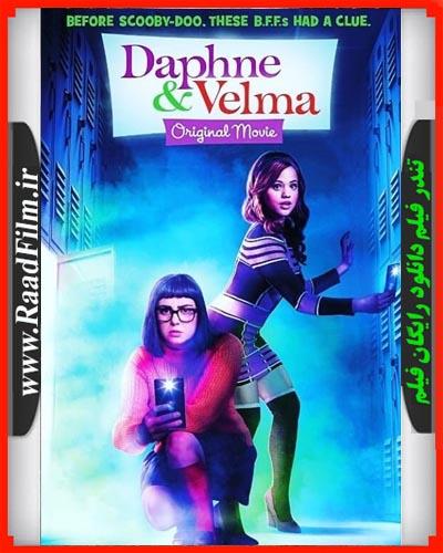 دانلود فیلم Daphne and Velma 2018