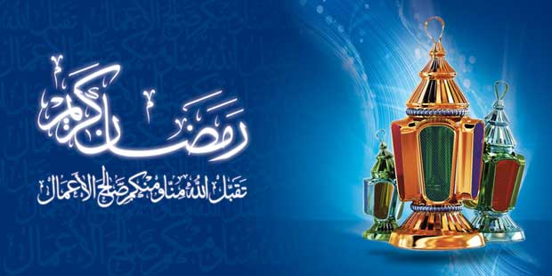 متن اس ام اس ماه رمضان