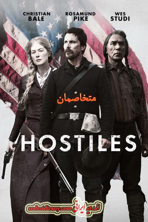 دانلود فیلم دوبله فارسی متخاصمان Hostiles 2017
