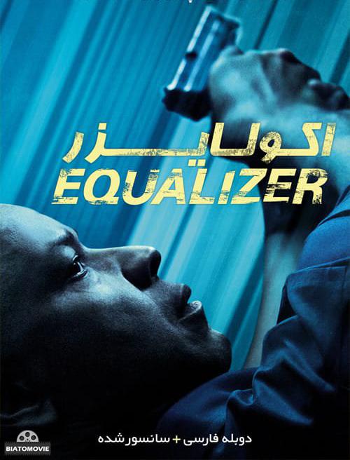 دانلود فیلم The Equalizer 2014 اکولایزر با دوبله فارسی