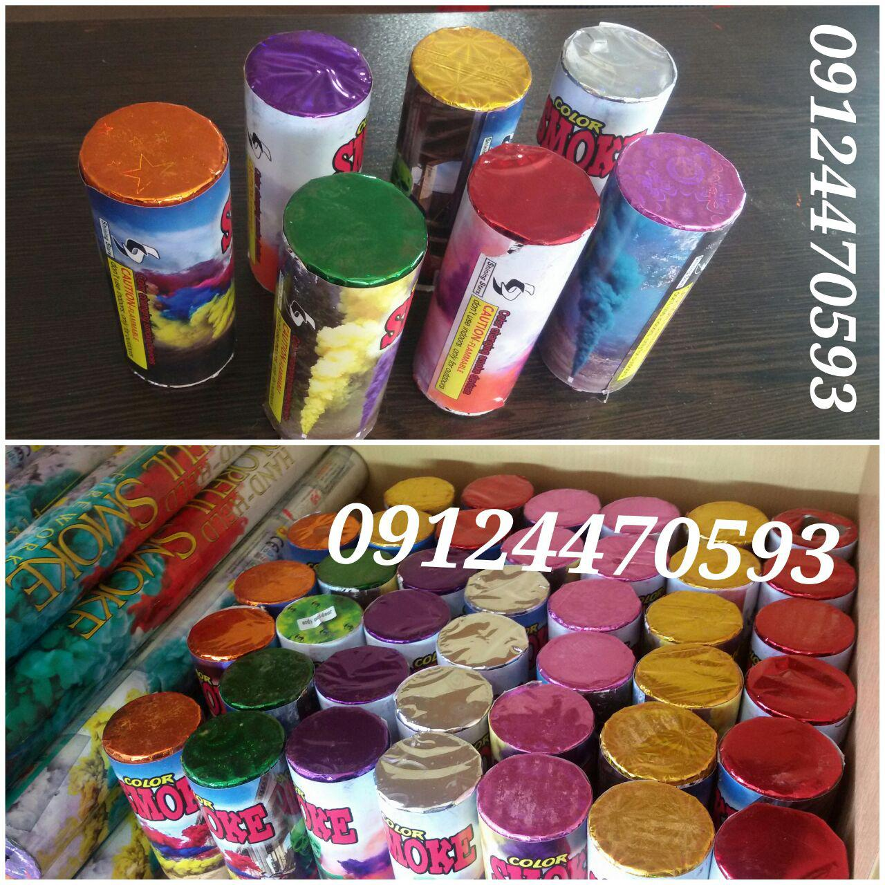فروش انواع دود رنگی برای مسابقات ورزشی بصورت عمده و قیمت پایین