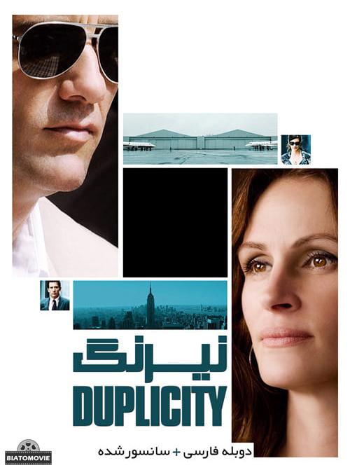 دانلود فیلم Duplicity 2009 نیرنگ با دوبله فارسی