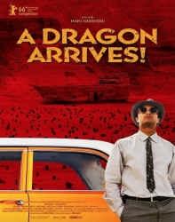 دانلود فیلم ایرانی اژدها وارد می شود