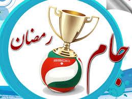 برگزاری مسابقات رمضان در هاله ای از ابهام