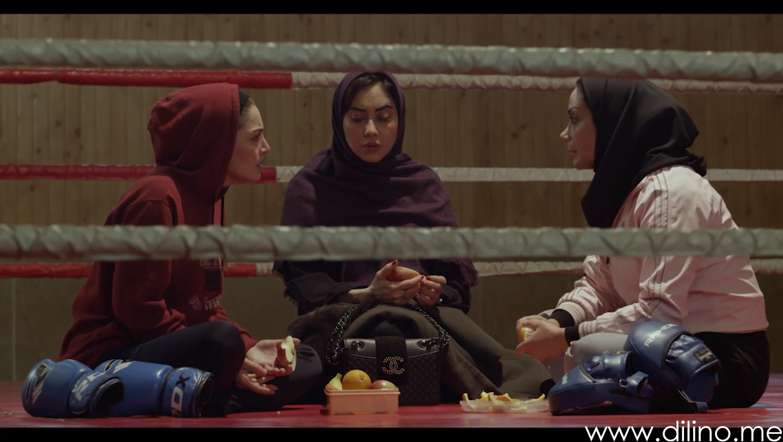 قسمت هشتم سریال گلشیفته  http://www.dilino.me/movie/118